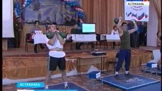 В Астрахани прошёл чемпионат 185-го Центра боевого применения ВВС по гиревому спорту