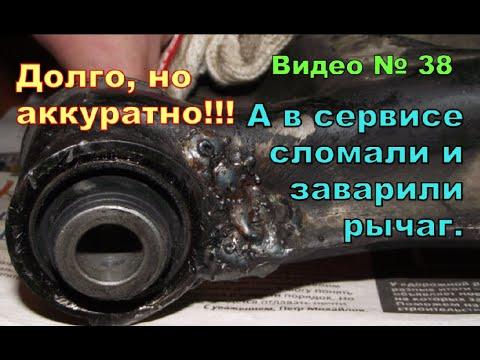 Как заменить сайлентблоки в переднем нижнем рычаге. Honda CR-V  RD1