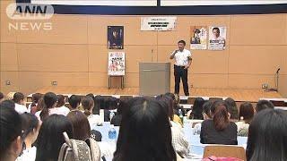 警視庁が留学生に防犯講習会・・・犯罪に巻き込まれるな(19/09/13)
