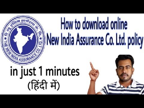 how to download new india assurance co ltd general insurance policy copy online