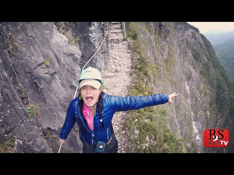 S2 E32: Two hikers FELL to their DEATHS; Old Zhuilu Trail. Hualien, Taiwan Travel Guide
