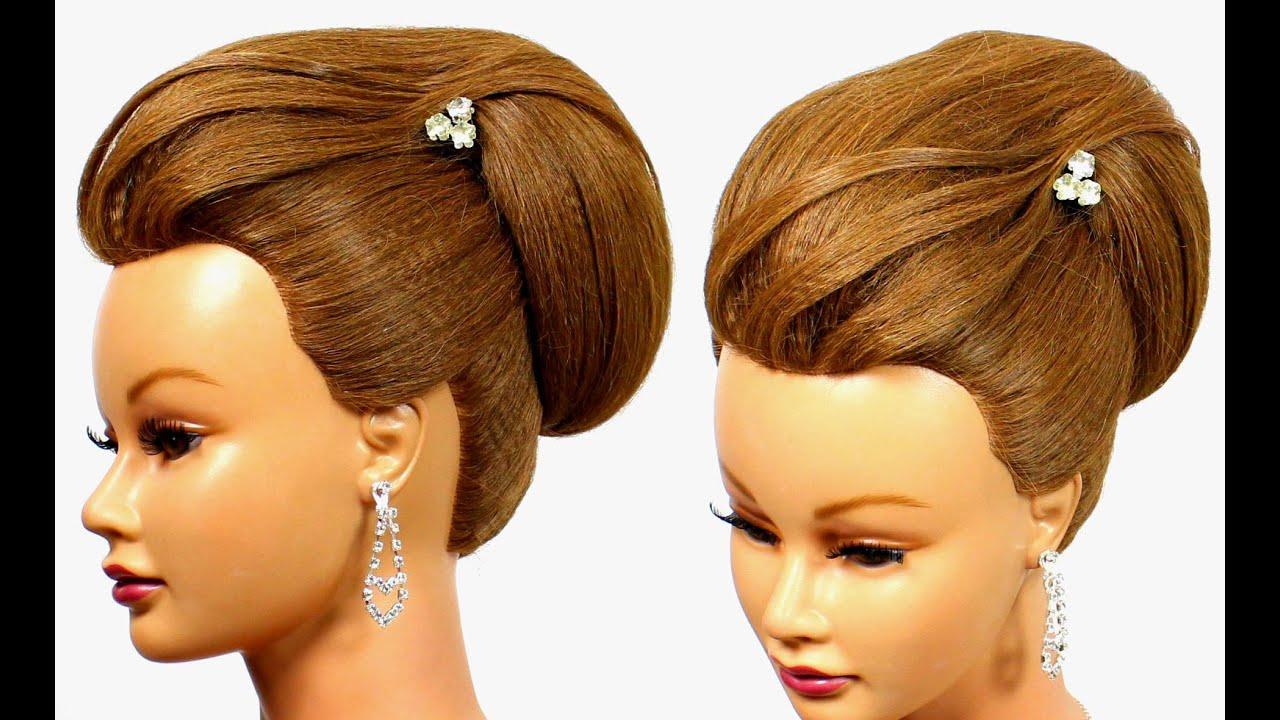 Bun Updo. Hairstyle For Medium Hair Tutorial.