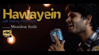 Gambar cover Hawayein – Jab Harry Met Sejal | Arijit Singh | Cover by Manohar Joshi