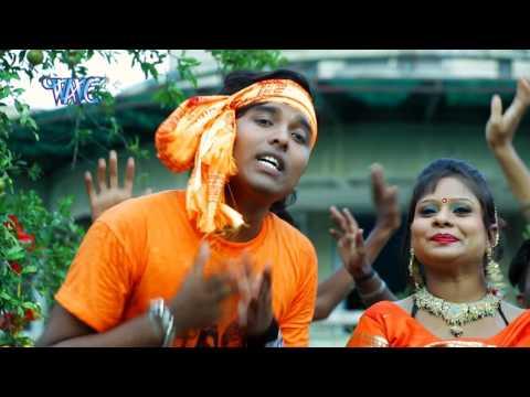चला देवघर तू साथ - Devghar Chalale Durgesh Deewana | Durgesh Deewana | Bhojpuri Kanwar Bhajan