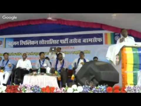 BRSP Adhiveshan Nagpur