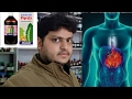 homeopathic medicine for acidity gas indigestion explain??!
