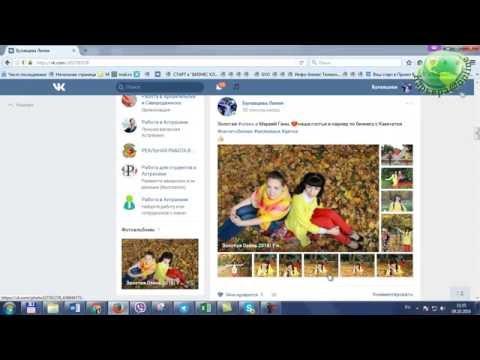 Как альбом с фото добавить в пост Вк, Лилия Донскова