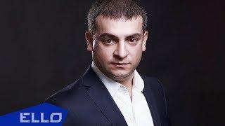 Гармов Руслан - Прости-Прощай / ELLO UP^ /