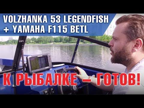 К рыбалке -
