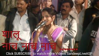 Shalu Nach | Sajan Bendre | Chandan Kamble |Liv...
