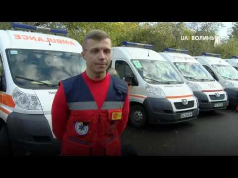 UA: ВОЛИНЬ: Чемпіонат бригад екстреної медичної допомоги відбувся у Луцьку