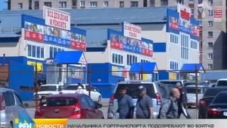 Сюжет от 01.07.2015 арест Суваряна
