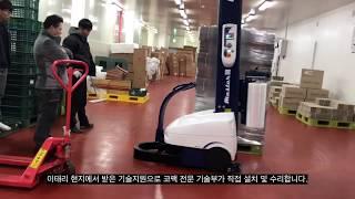 이태리제 최고급 랩핑 로봇, 로보트 랩핑기 납품현장 /…