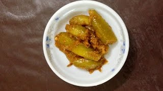 How To Prepare Yummy Dewy Star Fruit Pickle