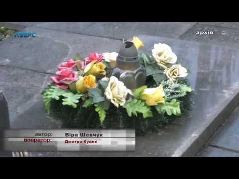 ТРК Аверс: Поховання нововведення.