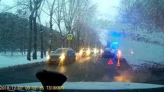 Смотреть видео ДТП в г.Москва, СВАО, Отрадное, улица Пестеля, 07.12.2018 | СОБЫТИЯ онлайн