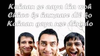 Behati Hawa Sa Tha Woh - 3 Idiots (With Lyrics)