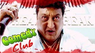 Jabardasth Comedy Club Epi 641    Back 2 Back Telugu Ultimate Comedy Scenes