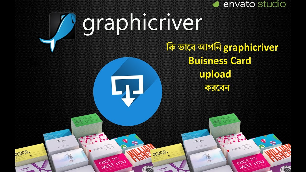 Personal business cards upload on graphic river - YouTube