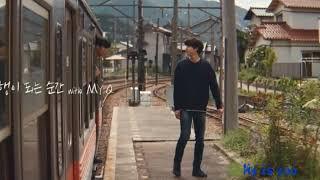 孔劉 Gong yoo-epigram 日常MV 搭配Gong yoo+女團合唱曲-女雨夜,輕柔、輕鬆的旋律搭配影片,感受Gong yoo與朋友的輕旅行!