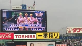 2017.07.25 中日vsヤクルト戦 試合開始前に浦添デーなので、東京音頭-沖...