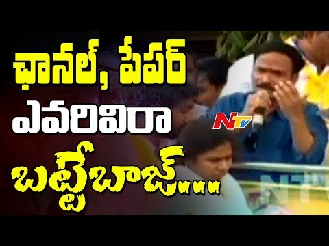 Comedian Venu Madhav Fires on Opposition in Nandyal Roadshow || #NandyalByElection || NTV