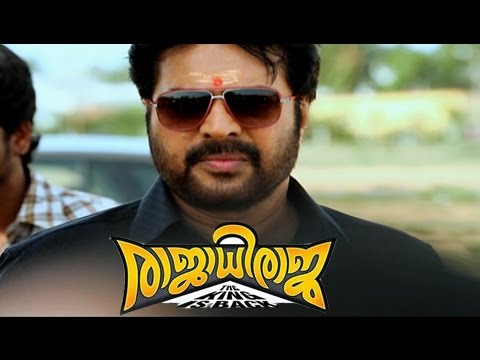Rajadhiraja - Malayalam Full Movie 2014 - Location Report - Ft.Mammootty [HD]