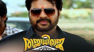 Rajadhiraja - Malayalam Full Movie 2014 - Location Report - Ft.Mammootty [HD]