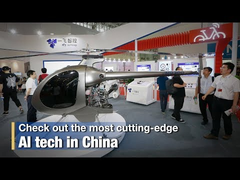 Live: Check out the most cutting-edge Al tech in China探秘中国最前沿的AI技术