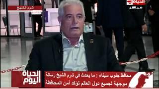 بالفيديو.. محافظ جنوب سيناء: ماراثون الرئيس رسالة موجهة للخارج