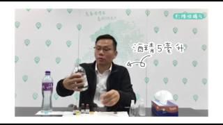 《陳恒鑌直播室》: 自然蚊怕水DIY