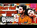 Dj Oporadhi Hindi Varsation (Electro Bass) | Ek Somay Main To Tere (New Hindi Varsation Song) 2018
