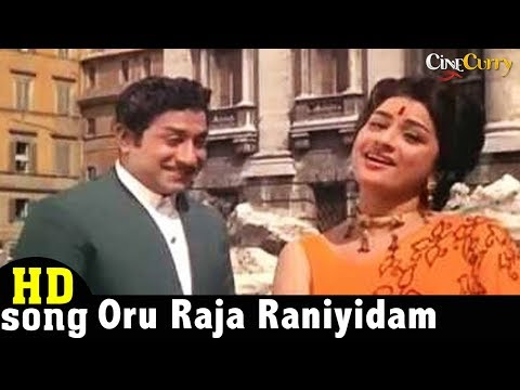 Oru Raja Raniyidam | HD Video Song | Sivantha Mann Movie | P. Susheela | T. M. Soundararajan