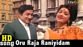 Oru Raja Raniyidam | HD  Song | Sivantha Mann Movie | P. Susheela | T. M. Soundararajan