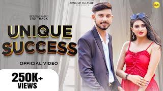 Unique Success   Anupam Nagar   Abhishek Sikheda   Infamous Album   3rd track   Mavi Dadriwala   AUC