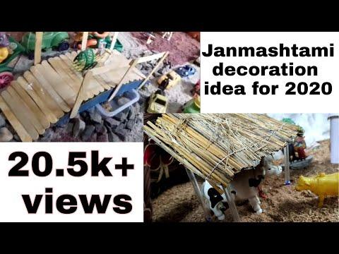 Janmashtami Hidole Decorations Hina Sharma Video Dangdutan Me