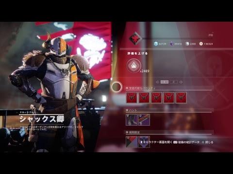 """[Destiny 2] """"モルゲス修正はよ"""" レイド & アクティビティグルグルまん [LIVE] thumbnail"""