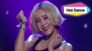 Hyomin - Nice Body (feat. LOCO), 효민 - 나이스 바디, Show Champion 20140709