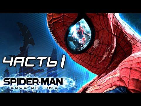 Человек паук играть онлайн Флеш игры Человек паук
