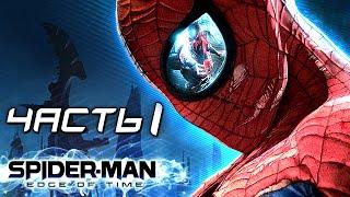 Spider-Man: Edge of Time Прохождение - ЧАСТЬ 1 - ИЗМЕРЕНИЯ