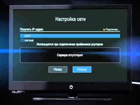 Инструкция, как  установить, подключить и настроить комплект Триколор ТВ на два телевизора.
