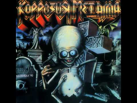 "MetalRus.ru (Thrash Metal). КОРРОЗИЯ МЕТАЛЛА - ""Каннибал"" (1990) [1997] [Full Album]"