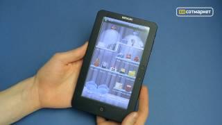 Видео обзор электронной книги Wexler Book T7055 от Сотмаркета(Купить электронную книгу Wexler Book T7055 и узнать дополнительную информацию можно на сайте магазина: http://www.sotmarket...., 2013-04-29T12:56:45.000Z)