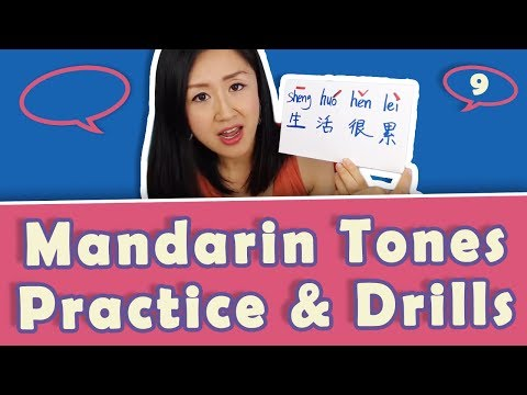 Learn Chinese Tones: Practice Mandarin Tones with 生活很累 | Yoyo Chinese Tone Practice