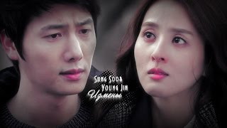 ➤ Sung Soo&Young Jin || Измены (One Warm Word)