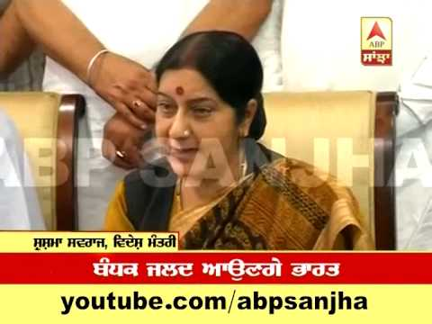 Iraq Crisis: 24 families from Punjab met Sushma Swaraj, Sushma assures help to families