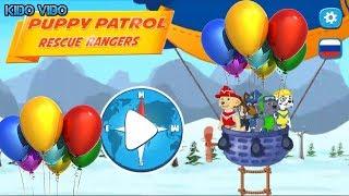 Щенячий спасательный патруль #1. Щенячий патруль против снежной бури. Детские игры мультики.