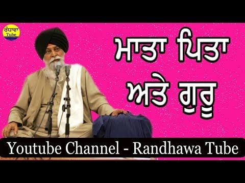Sikhi | Giani Sant Singh Maskeen New Katha Vichaar | Randhawa Tube
