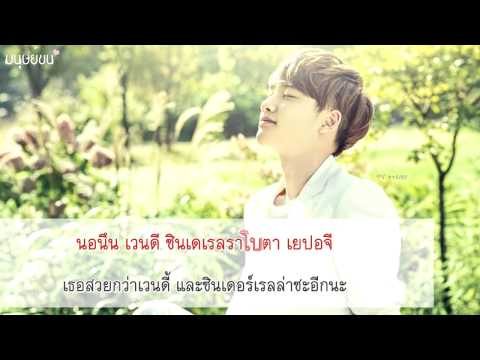 [THAI-SUB] EXO-K - Peter Pan (피터팬)