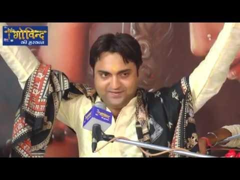 Aryan Tomar Bhajan-Rasiya Roj Mere Ghar Aawe